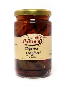 Peperoni grigliati di Sicilia